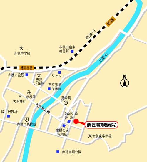 郷司動物病院 | 兵庫県西播獣医...