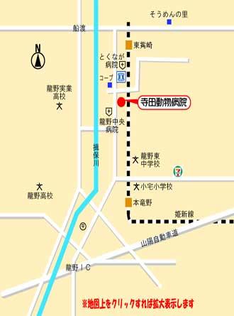 病院案内 寺田動物病院 大阪府東大阪市 所在地、診 …