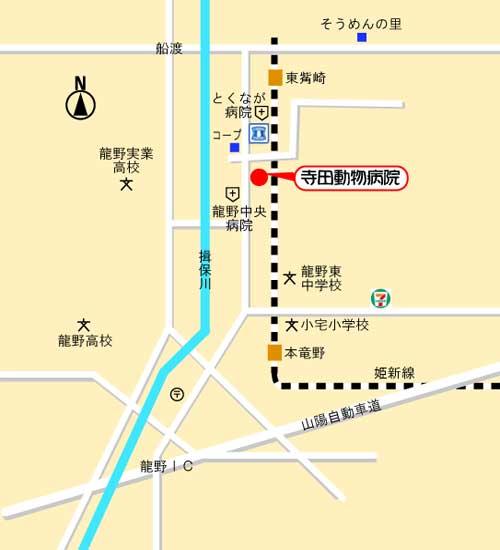 山口動物病院 | 京都府城陽市の近鉄京都線寺田駅前